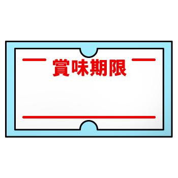 Label Tembakan Harga